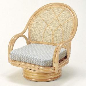 回転座椅子 ラタン ローチェア クッション付 籐家具 座面高25cm