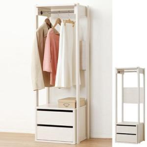 ハンガーラック 幅45cm 引き出し2段付き ホワイト ( 木製 洋服掛け )|interior-palette