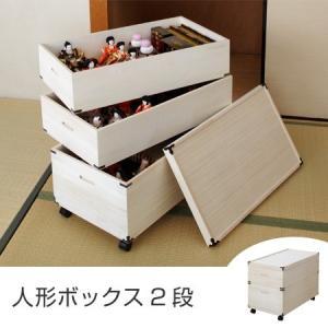 |特価|桐収納ケース 衣装・人形ボックス 2段 キャスター付き ( 収納ボックス 天然木製 )|interior-palette