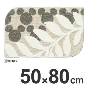 玄関マット スミノエ ミッキー ディズニー ローレルマット 50×80cm ベ−ジュ ( 室内 エントランスマット )|interior-palette
