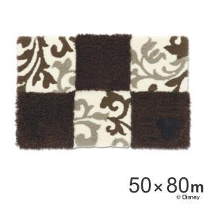 玄関マット スミノエ ミッキー ディズニー チェッカーボードマット 50×80cm ブラウン ( 室内 エントランスマット )|interior-palette