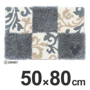 玄関マット スミノエ ミッキー ディズニー チェッカーボードマット 50×80cm グレ− ( 室内 エントランスマット )|interior-palette