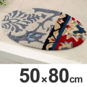 玄関マット 室内 スミノエ アンナ 50×80cm 楕円形 ( エントランスマット 重厚感 )|interior-palette