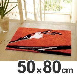 玄関マット 室内 スミノエ メリ 50×80cm ( エントランスマット 重厚感 )|interior-palette