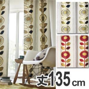 カーテン スミノエ サンフラワー 100×135cm 遮光2級 ウォッシャブル ( 洗える 既製 ドレープ )|interior-palette