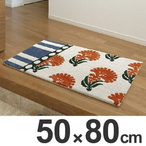 玄関マット 室内 スミノエ マラティ 50×80cm ( エントランスマット 滑り止め )|interior-palette