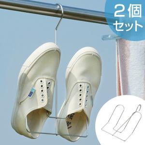 シューズ干しに便利なハンガーです。置き場所に困るバスブーツを掛けるハンガーとしても使えます。丈夫でサ...
