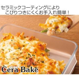 【週末限定クーポン】セラベイク 耐熱ガラス スクエアロースター M ( Cera Bake セラミック加工 オーブン ガラス容器 耐熱皿 )|interior-palette|02