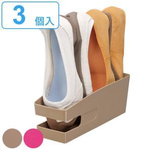 シューズラック整理 玄関収納 シューアップ 3個組 ( 下駄箱 靴箱 省スペース )|interior-palette