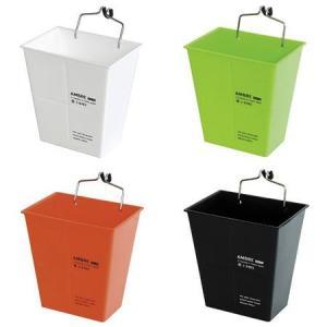 ゴミ箱 ごみ箱 アンブル ハングポケットM ホワイト ( ダストボックス くずかご ) interior-palette