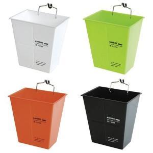 ゴミ箱 ごみ箱 アンブル ハングポケットS ホワイト ( ダストボックス くずかご ) interior-palette