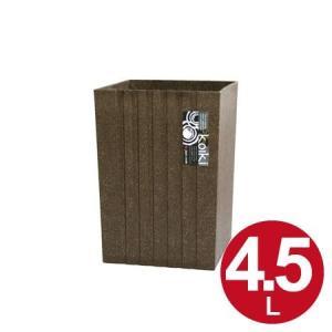 ゴミ箱 ダストボックス コイキモダン 角型 和風 小 4.5L ( ごみ箱 天然木 和室 おしゃれ ) interior-palette