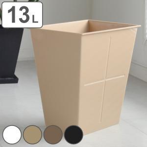 ゴミ箱 アンブル トラッシュL ( スリム ごみ箱 ダストボックス ) interior-palette