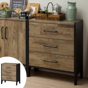 チェスト 3段 タンス 古材風 アメリカンビンテージ 幅約58cm ( 棚 引き出し サイドボード ベッドサイド モダン 簡単 組み立て DIY )|interior-palette