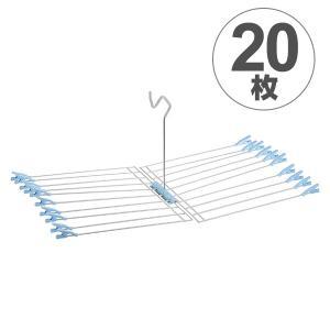 【今だけポイント5倍】折りたたみ式 タオルハンガー(アーム20本付)|interior-palette