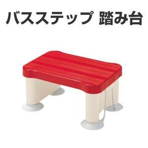 浴槽台 バスステップ 踏み台 椅子 安寿 ( 入浴補助 浴槽内イス ) interior-palette