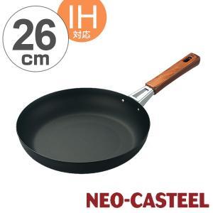 フライパン 鉄製 ネオキャスチール 26cm IH対応 ( 鉄フライパン 炒め鍋 片手 )