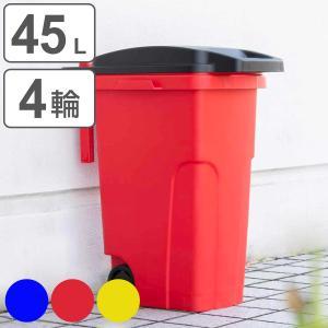 ゴミ箱 ごみ箱 分別ゴミ箱 キャスターペール 4輪 45L ( 分別 屋外 ダストボックス )|interior-palette
