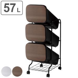 ゴミ箱 分別 スタンドダストボックス 3段 スムース MW ( スリム ふた付き ごみ箱 )|interior-palette