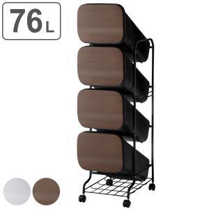 ゴミ箱 分別 スタンドダストボックス 4段 スムース MW ( スリム ふた付き ごみ箱 )|interior-palette