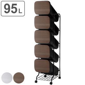 ゴミ箱 95L 5段 スムース スタンドダストボックス ( 95 リットル 分別 ふた付き 収納 5分別 ごみ箱 キッチン スリム コンパクト 収納ケース シンプル )|interior-palette