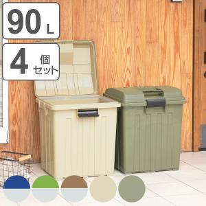 ゴミ箱 ふた付き 連結ハンドルペール 90L 4個セット ( 屋外 大容量 大型 )|interior-palette