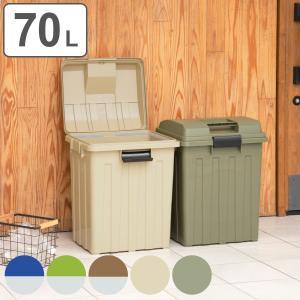ゴミ箱 ふた付き 連結ハンドルペール 70L ( 屋外 大容量 大型 )|interior-palette