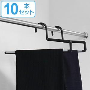 【週末限定クーポン】ハンガー ズボン用 10本セット シンコハンガー F-FIT ストップバー ( セット ズボン スラックスハンガー )|interior-palette