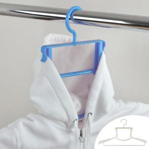 【週末限定クーポン】洗濯ハンガー ハイネックハンガー パーカーハンガー ( ハンガー 衣類ハンガー 衣類収納 )|interior-palette