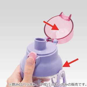 キャラクター 水筒 直飲みプラワンタッチボトル用 パッキンセット PSB5SAN|interior-palette|02
