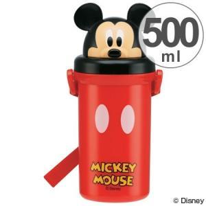 子供用水筒 ミッキーマウス ダイカット シリコンストロー付 ...