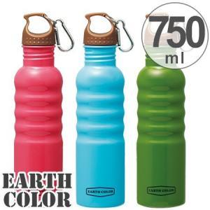 水筒 ステンレス一層ボトル アースカラー 750ml ( ス...