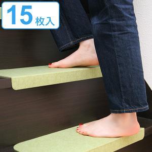 置くだけでズレない 折り曲げ付 階段マット ( 階段用マット 滑り止めマット 洗える )|interior-palette