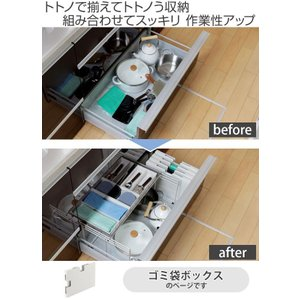 キッチン収納ケース ゴミ袋収納ボックス システムキッチン 引き出し用 トトノ ( ゴミ袋ストッカー ポリ袋ストッカー ポリ袋ホルダー )|interior-palette|02