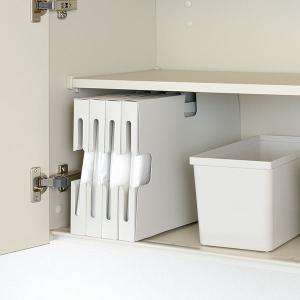 キッチン収納ケース ゴミ袋収納ボックス システムキッチン 引き出し用 トトノ ( ゴミ袋ストッカー ポリ袋ストッカー ポリ袋ホルダー )|interior-palette|12