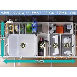 キッチン収納ケース ゴミ袋収納ボックス システムキッチン 引き出し用 トトノ ( ゴミ袋ストッカー ポリ袋ストッカー ポリ袋ホルダー )|interior-palette|07