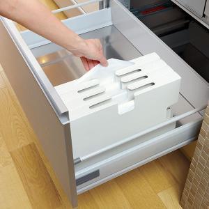 キッチン収納ケース ゴミ袋収納ボックス システムキッチン 引き出し用 トトノ ( ゴミ袋ストッカー ポリ袋ストッカー ポリ袋ホルダー )|interior-palette|10