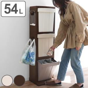 ゴミ箱 54L 分別 ストッカー 3段 8分別 ( 54 リットル ダストボックス ごみ箱 収納ストッカー 収納ケース キッチン リビング スリム )|interior-palette