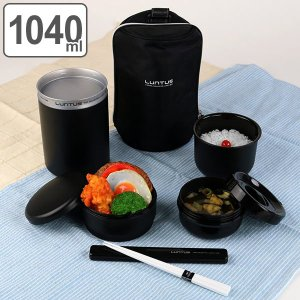 保温弁当箱 ランチジャー ステンレス製 男性用 ランタス 縦型 専用バッグ付 1040ml ( お弁当箱 ランチボックス 箸付き )