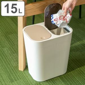 ゴミ箱 15L 分別 小型 小さい ごみ箱 ふた付き 部屋用 室内 ダストボックス 分別ゴミ箱 ホワイト ( リビング ペール 2分別 袋が見えない プッシュ式 白 )|interior-palette