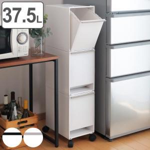 ゴミ箱 分別 縦型 3段 分別ワゴン 分別ごみ箱 スリム ( ごみ箱 キッチン 分別 )|interior-palette
