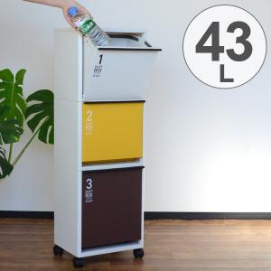 ゴミ箱 分別 資源ゴミ 分別ワゴン 3段 ワイド カラー ( ダストボックス 縦型 分別ゴミ箱 )|interior-palette