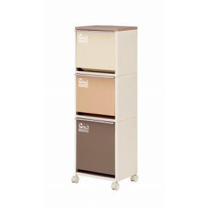ゴミ箱 ごみ箱 分別ゴミ箱 縦型 3段 木天板 ワイド ワゴン( ごみ箱 分別 キッチン )|interior-palette