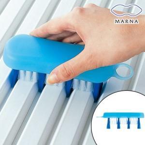 MARNA(マーナ) 掃除の達人 風呂ブタ洗いブラシ 風呂ふた 溝ブラシ
