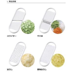 スライサーセット 千切り おろし器 4プレート野菜調理器セット ( 野菜スライサー 大根おろし器 キッチンツール ) interior-palette 02