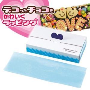 板チョコボックス チョコレートボックス グラシン包み紙付き ...