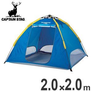 テント サンシェルター 2m×2m クイックサンシェルター プラス UVカット