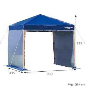 クイックシェード スクリーンプラス UVカット 防水 キャスターバッグ付 2.5m×2.5m ( キャプテンスタッグ テント タープ )|interior-palette|03
