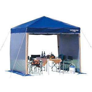 クイックシェード スクリーンプラス UVカット 防水 キャスターバッグ付 2.5m×2.5m ( キャプテンスタッグ テント タープ )|interior-palette|04