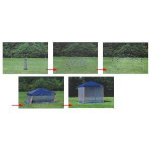 クイックシェード スクリーンプラス UVカット 防水 キャスターバッグ付 2.5m×2.5m ( キャプテンスタッグ テント タープ )|interior-palette|05